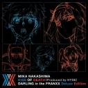 【マキシシングル】中島美嘉/KISS OF DEATH(Produced by HYDE)ダーリン・イン・ザ・フランキス Deluxe Editionの画像
