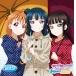 ラジオ ラブライブ!サンシャイン!! Aqours浦の星女学院RADIO!!!vol.2