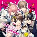 【DLカード】DYNAMIC CHORD feat.[reve parfait] Append Disc アニメイトゲームス限定セットの画像