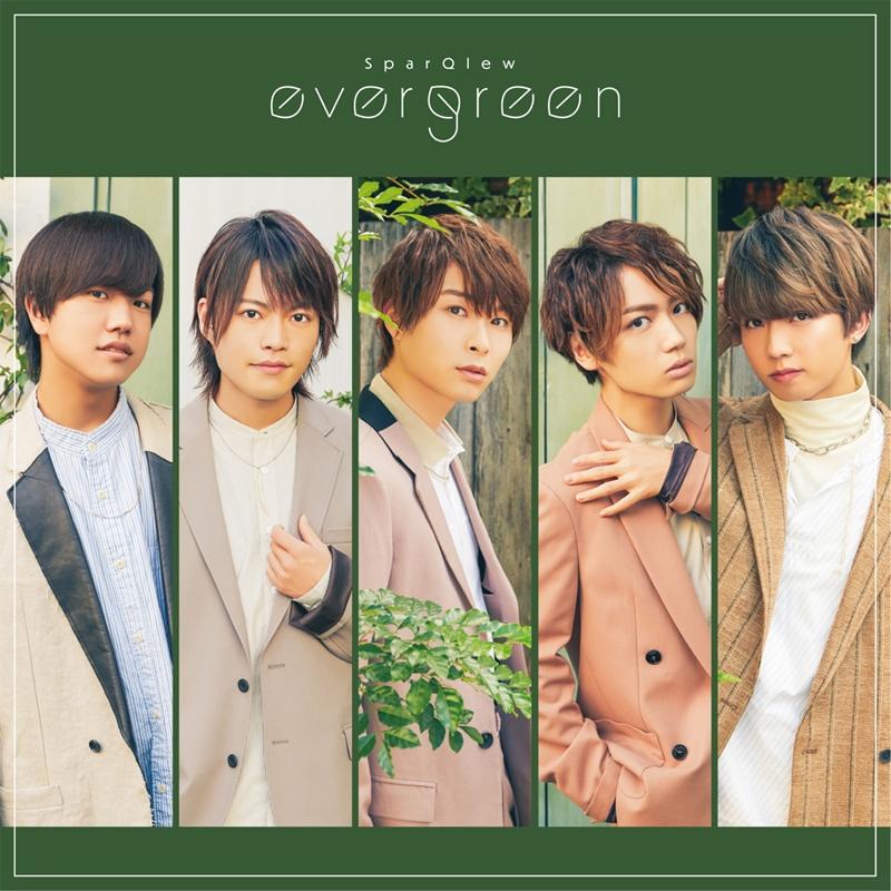 【アルバム】SparQlew/evergreen 通常盤