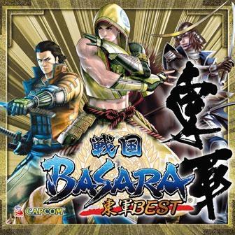 【サウンドトラック】戦国BASARA 東軍BEST