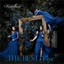 """【アルバム】Kalafina/THE BEST """"Blue"""" 通常盤の画像"""