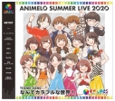 【主題歌】ANIMELO SUMMER LIVE 2020 -COLORS- テーマソング「なんてカラフルな世界!」の画像
