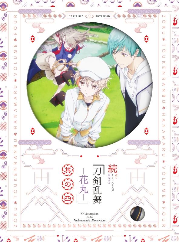【Blu-ray】TV 続 刀剣乱舞-花丸- 其の四