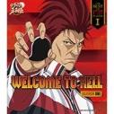 【キャラクターソング】TV 新テニスの王子様 THE BEST OF U-17 PLAYERS I JUJIROH ONIの画像