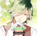 【キャラクターソング】OZMAFIA!! Character Song Vol.4 KYRIE (CV.興津和幸)の画像