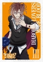 【DVD】アニメ DIABOLIK LOVERS MORE,BLOOD 通常版 IIIの画像