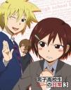 【Blu-ray】TV 男子高校生の日常 スペシャルCD付き初回限定版 VOL.3の画像