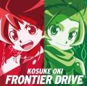 【主題歌】TV バトルスピリッツ ダブルドライブ 主題歌「FRONTIER DRIVE」/大木貢祐の画像
