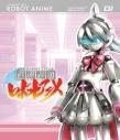 【Blu-ray】TV 直球表題ロボットアニメ vol.2の画像