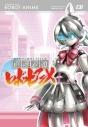 【DVD】TV 直球表題ロボットアニメ vol.2の画像