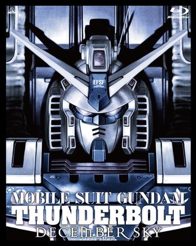 【Blu-ray】映画 機動戦士ガンダム サンダーボルト DECEMBER SKY