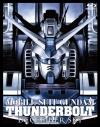 【Blu-ray】映画 機動戦士ガンダム サンダーボルト DECEMBER SKYの画像