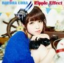 【主題歌】TV ハイスクール・フリート ED「Ripple Effect」/春奈るな 通常盤の画像