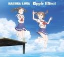 【主題歌】TV ハイスクール・フリート ED「Ripple Effect」/春奈るな 期間限定盤の画像
