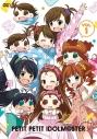 【DVD】Web ぷちます!! -プチプチ・アイドルマスター- Vol.1の画像