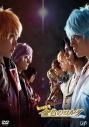 【DVD】音楽劇 金色のコルダ Blue♪Sky Second Stageの画像