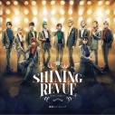 【アルバム】舞台 劇団シャイニング from うたの☆プリンスさまっ♪ SHINING REVUE レビューソングコレクションの画像