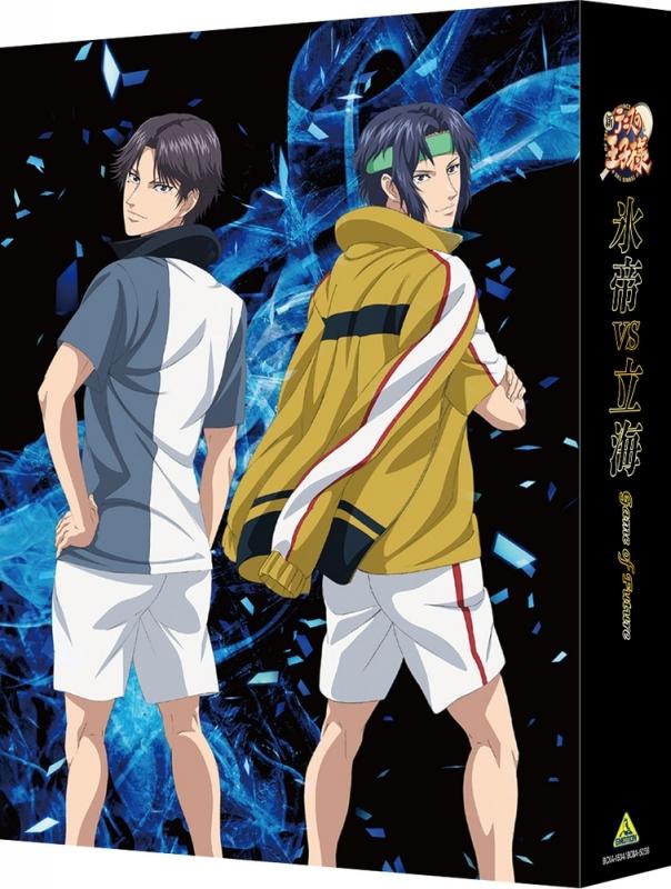 【Blu-ray】Web 新テニスの王子様 氷帝vs立海 Game of Future Blu-ray BOX 特装限定版