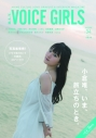 【ムック】B.L.T. VOICE GIRLS Vol.34の画像