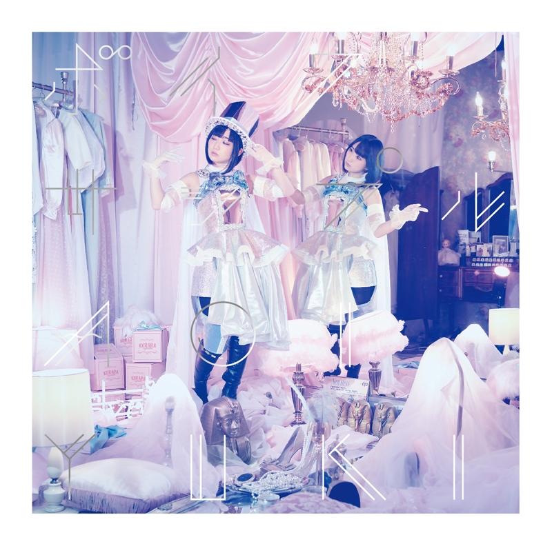 【アルバム】悠木碧/ボイスサンプル 初回限定盤