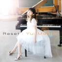 【主題歌】TV サクラダリセット OP「Reset」/牧野由依 DVD付限定盤Bの画像