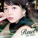 【主題歌】TV サクラダリセット OP「Reset」/牧野由依 通常盤の画像
