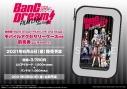 【チケット】劇場版「BanG Dream! FILM LIVE 2nd Stage」モバイルアクセサリーケース付き前売券(ムビチケカード)の画像