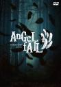 【DVD】フェロ☆メン/AnGeL fAlL 通常版の画像