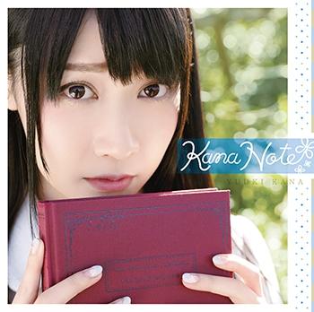 【マキシシングル】優木かな/Kana Note 通常盤