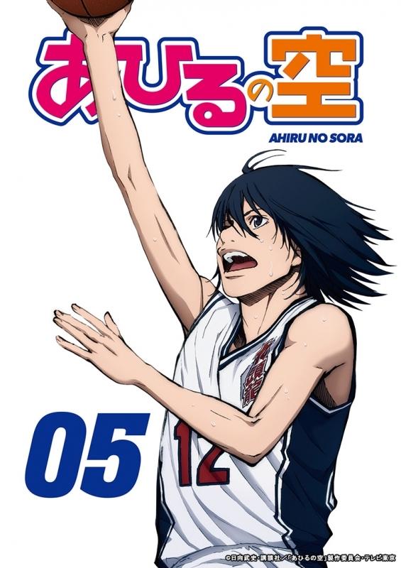 【DVD】TV あひるの空 vol.5
