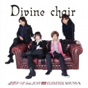 【アルバム】斎賀みつき feat.JUST with ELEKITER ROUNDφ/Divine chair 通常盤の画像