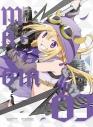 【Blu-ray】TV マギアレコード 魔法少女まどか☆マギカ外伝 3 完全生産限定版の画像