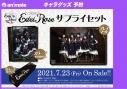 【グッズ-カードゲーム】Voice Actor Card Collection EX VOL.01 Roselia「Edel Rose」サプライセットの画像
