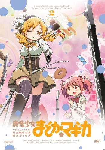 【DVD】TV 魔法少女まどか☆マギカ 2 通常版