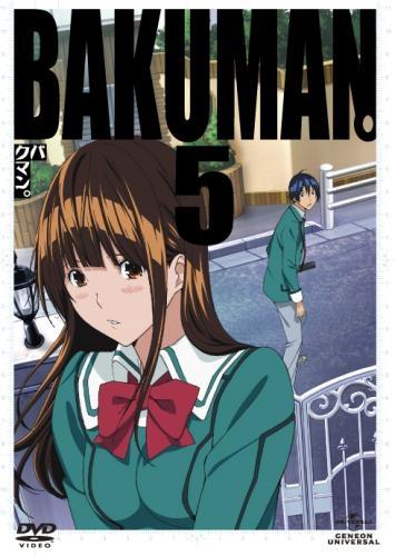 【DVD】TV バクマン。 5 初回限定版