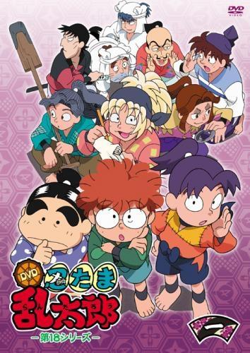 【DVD】TVアニメ 忍たま乱太郎 第18シリーズ 一の段