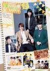 【DVD】TV 江口拓也の俺たちだってもっと癒されたい! 3 通常版
