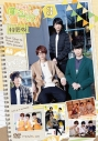 【DVD】TV 江口拓也の俺たちだってもっと癒されたい! 3 特装版の画像