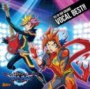 【アルバム】TV 遊☆戯☆王VRAINS VOCAL BESTの画像
