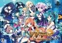 【PS4】ブイブイブイテューヌ エモーショナルエディション アニメイトオンライン限定 プレイマットセットの画像
