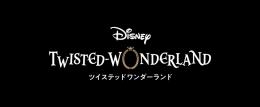 「ディズニー ツイステッドワンダーランド」フェア in アニメイト Vol.2画像