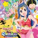 【主題歌】TV てーきゅう 5期 主題歌「Qunka!」/坂東まりも (CV.花澤香菜)の画像