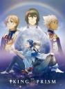 【Blu-ray】劇場版 KING OF PRISM by PrettyRhythm 初回生産特装版の画像