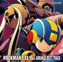 【アルバム】ロックマンエグゼ 15周年アレンジベストトラックの画像
