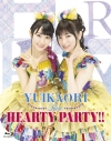 【Blu-ray】ゆいかおり/LIVE HEARTY PARTY!!の画像
