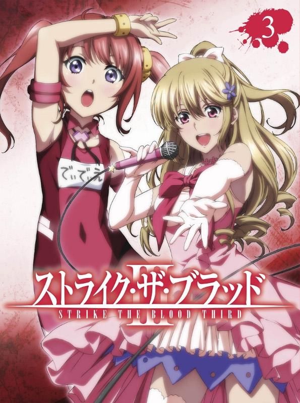 【Blu-ray】ストライク・ザ・ブラッドIII OVA Vol.3 初回仕様版