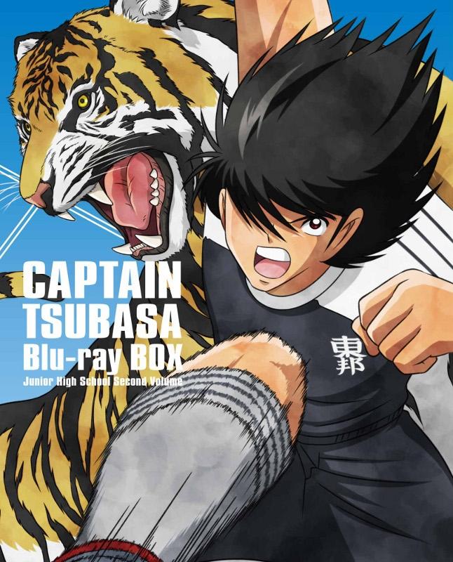 【Blu-ray】TV キャプテン翼 Blu-ray BOX ~中学生編 下巻~ 初回仕様版
