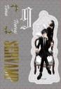 【グッズ-スタンドポップ】劇場版「SERVAMP-サーヴァンプ-」 アクリルスタンド 塔間泰士&狼谷吊戯の画像