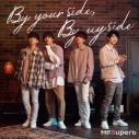 【キャラクターソング】Hi!Superb/By your side, By my side 特装盤の画像